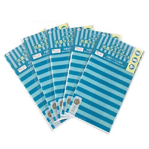 マスクケース 携帯用 おしゃれ 抗菌 5枚 除菌シート ウェットティッシュ チケット お薬 レシート 絆創膏 入れ 日本製
