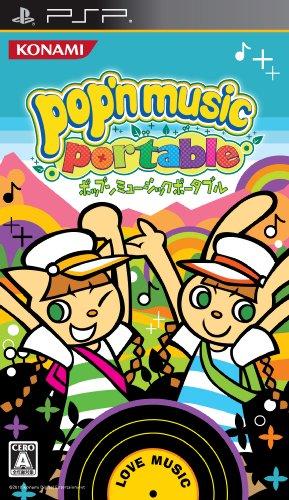 Popn Music Portable (japan import)