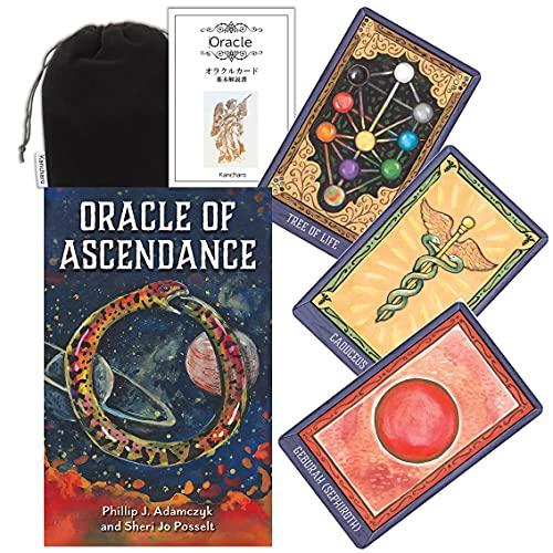 Kancharo オラクルカード 72 枚 タロット占い【オラクル オブ アセンダンス Oracle of Ascendance】日本語説明書&ポーチ付き(正規品)