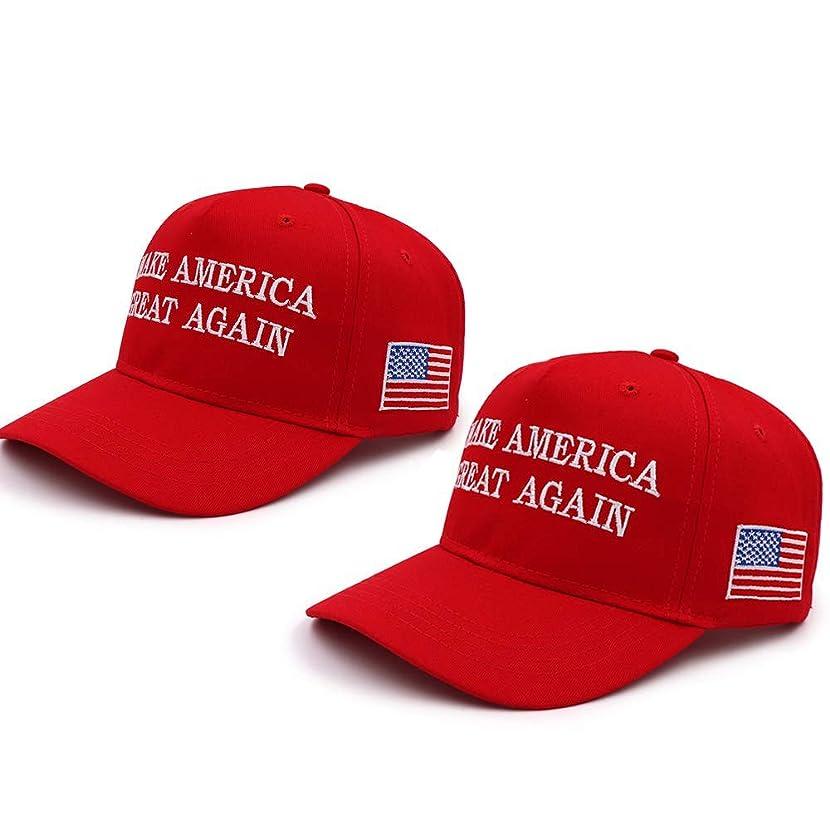 Make America Great Again Hat,MAGA Hat with USA Flag,Donald Trump Slogan Baseball Cap for Men Women 2 Pack