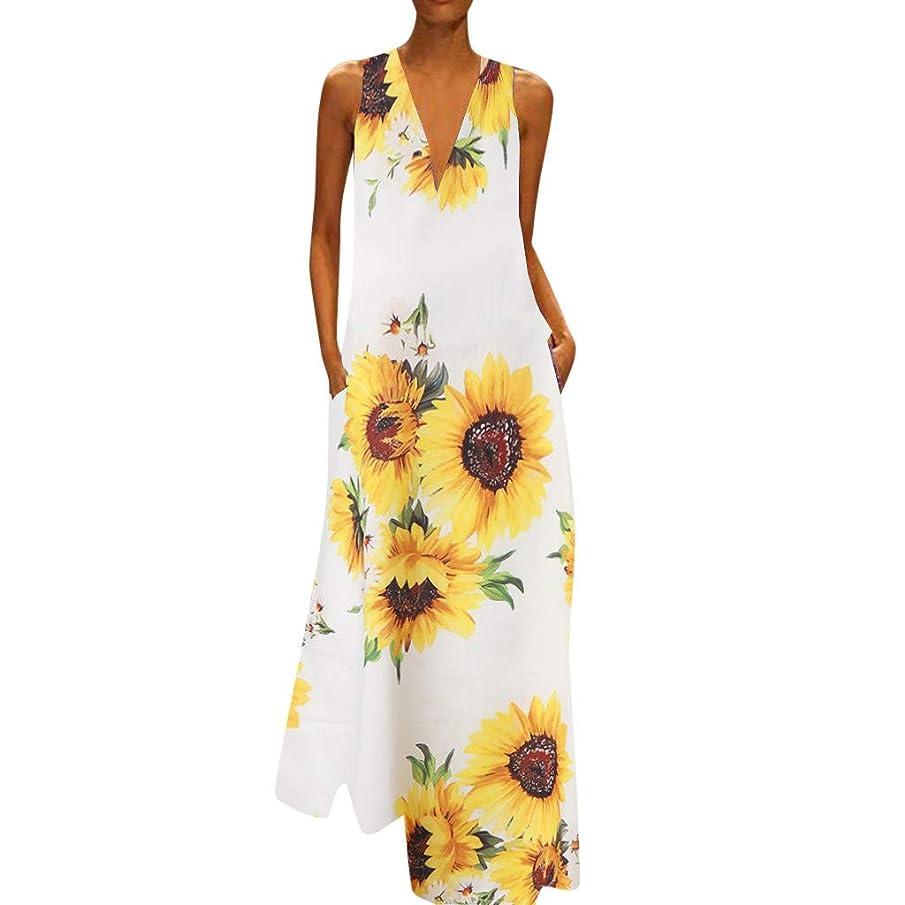 ?HebeTop? Women's Deep V Neck Sleeveless Unique Cross Wrap Casual Loose Midi Dress