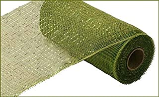 10 inch x 30 feet Deco Poly Mesh Ribbon - Value Mesh (Moss/Apple, Lime Foil)