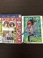 チェンソーマン デンジの袋とじコレクション マキマ&チェンソーマン アクリルカード