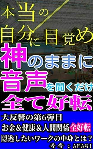 honto (Japanese Edition)