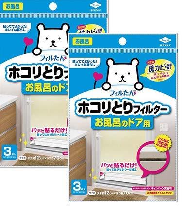 東洋アルミ ホコリとりフィルター お風呂のドア用 3枚入り 白 約12×約70cmX2個セット