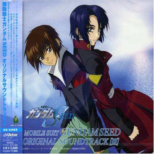 Mobile Suit Gundam Seed Vol.3
