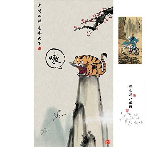 SHIJIU SHIMENG Tiger, caballo, general, paisaje, pintura de tinta, humorosa, divertida, sala de estar, dormitorio, oficina, decoración 3 piezas