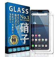 LG style3 L-41A ガラスフィルム 【2枚セット】 液晶保護 フィルム 強化ガラス 日本製素材旭硝子製 最高硬度9H/耐衝撃 飛散防止/高透過率/気泡ゼロ/指紋防止/高感度タッチ 貼り付け簡単