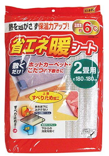 東和産業 暖シート シルバー 2畳用