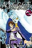 ACMA:GAME(5) (週刊少年マガジンコミックス)
