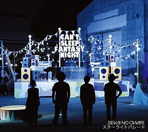 SEKAI NO OWARI【周波数】歌詞の意味解釈!もう会えない理由が気づかせてくれたものとは何?の画像