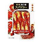 KK 缶つま 激辛ハバネロサーディン 105g