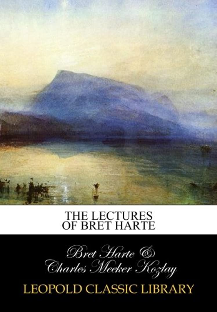 きしむ類推ピザThe lectures of Bret Harte