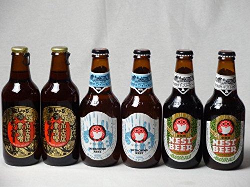 クラフトビールパーティ6本セット 名古屋赤味噌ラガー330ml×2本 常陸野ネストホワイトエール330ml×2本 常陸野ネストアンバーエール330ml