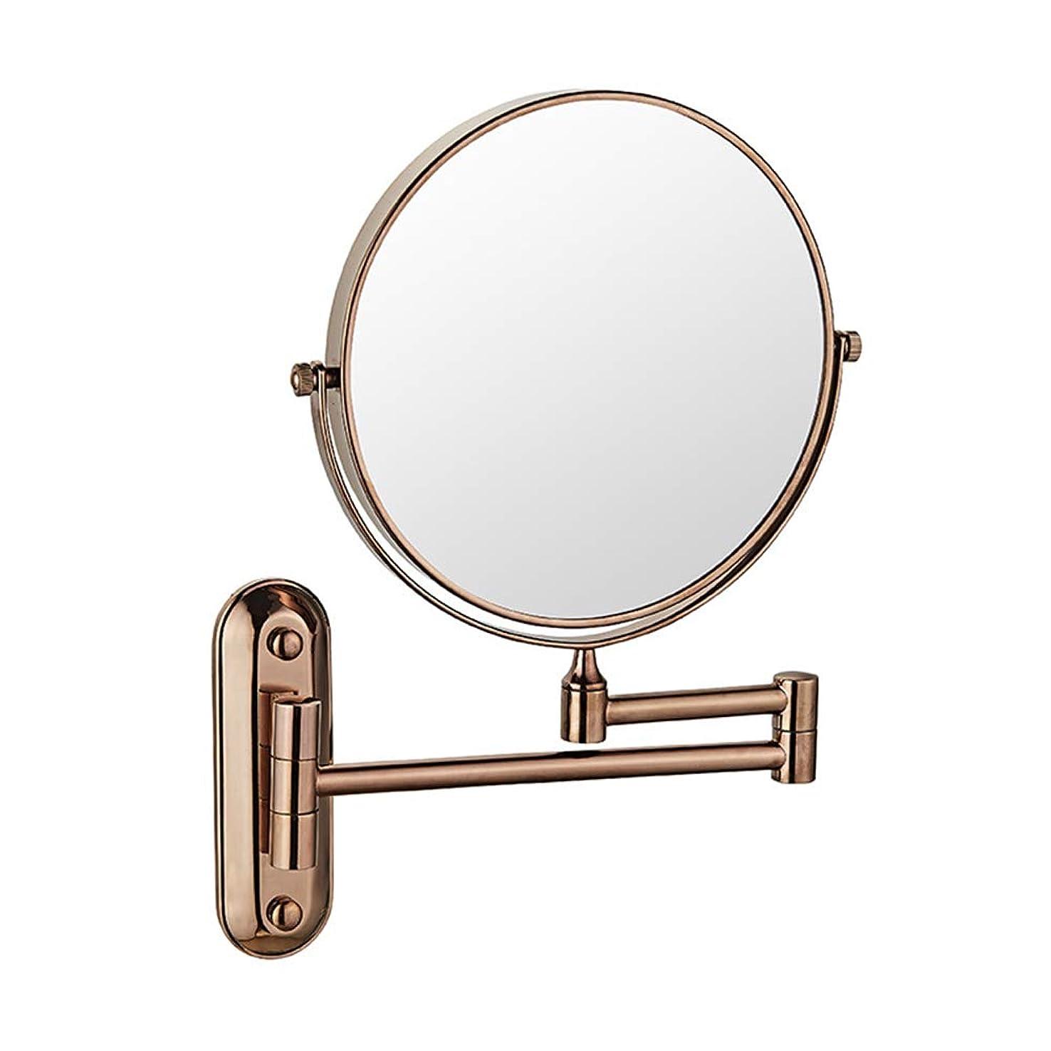 一緒に悲しみヘア両面化粧鏡、壁掛け式伸縮式折りたたみ化粧鏡360°回転用女性用化粧,C,8inches5times
