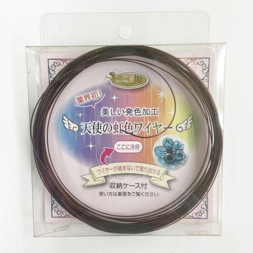 天使の虹色WIRE 収納ケース付 ワインレッド 0.6mm×8m