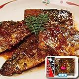 【ぬか炊き】(さば2尾 x 2) 小倉名物 ぬか床炊き 味よし 大人気 ごはんのお共に 郷土料理 お酒のつまみにも 日本の味 食が進む 山椒 唐辛子 ぬかみそ 本場 ご自宅で 贈答にも