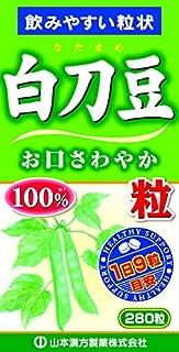 白刀豆粒100% 280錠