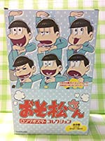 KADOKAWA おそ松さん ロングポスターコレクション 全8種セット 品 おそ松 カラ松 チョロ松 一松 十四松 トド松 anime goods