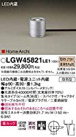 パナソニック(Panasonic) Everleds LED HomeArchi(ホームアーキ) Everleds LED 防雨型ガーデンライト LGW45821LE1 (美ルック・上方配光タイプ・電球色)