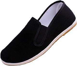 AvaCostume Men's Old Beijing Martial Art Kung Fu Tai Chi Slip-On Shoes