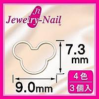 [フレーム]ネイルパーツ Nail Parts フレームベア(L) ブラック 日本製 made in japan