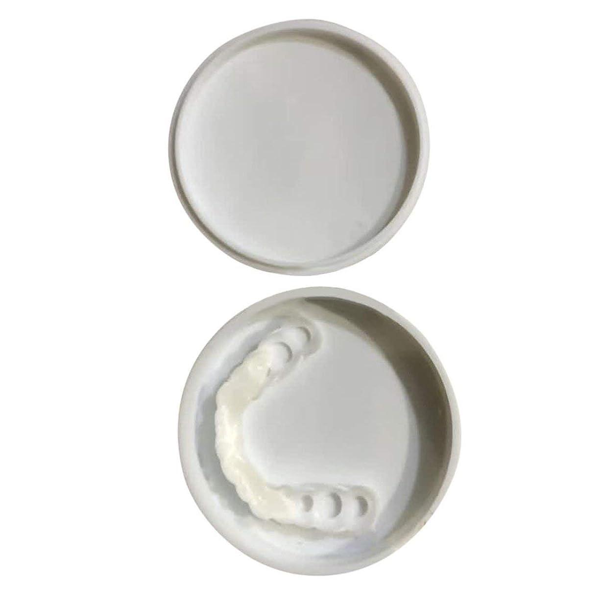 サイレン補助期限快適なスナップオン男性女性歯インスタントパーフェクトスマイルコンフォートフィットフレックス歯フィットホワイトニング笑顔偽歯カバー - ホワイト