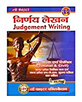 Judgment Writing (HINDI)