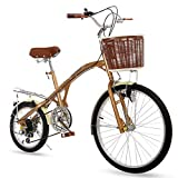 Ladies Shopper City Bicycle Bike, 7-Speed New Leisure Women's Beach Cruiser Bicycle Comfortable Commuter Bikes Women's And Men's Adults Young People Student,Brown