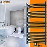 Badheizkörper Handtuchtrockner Anthrazit Gebogen Mittelanschluss Handtuchwärmer (1600x600)