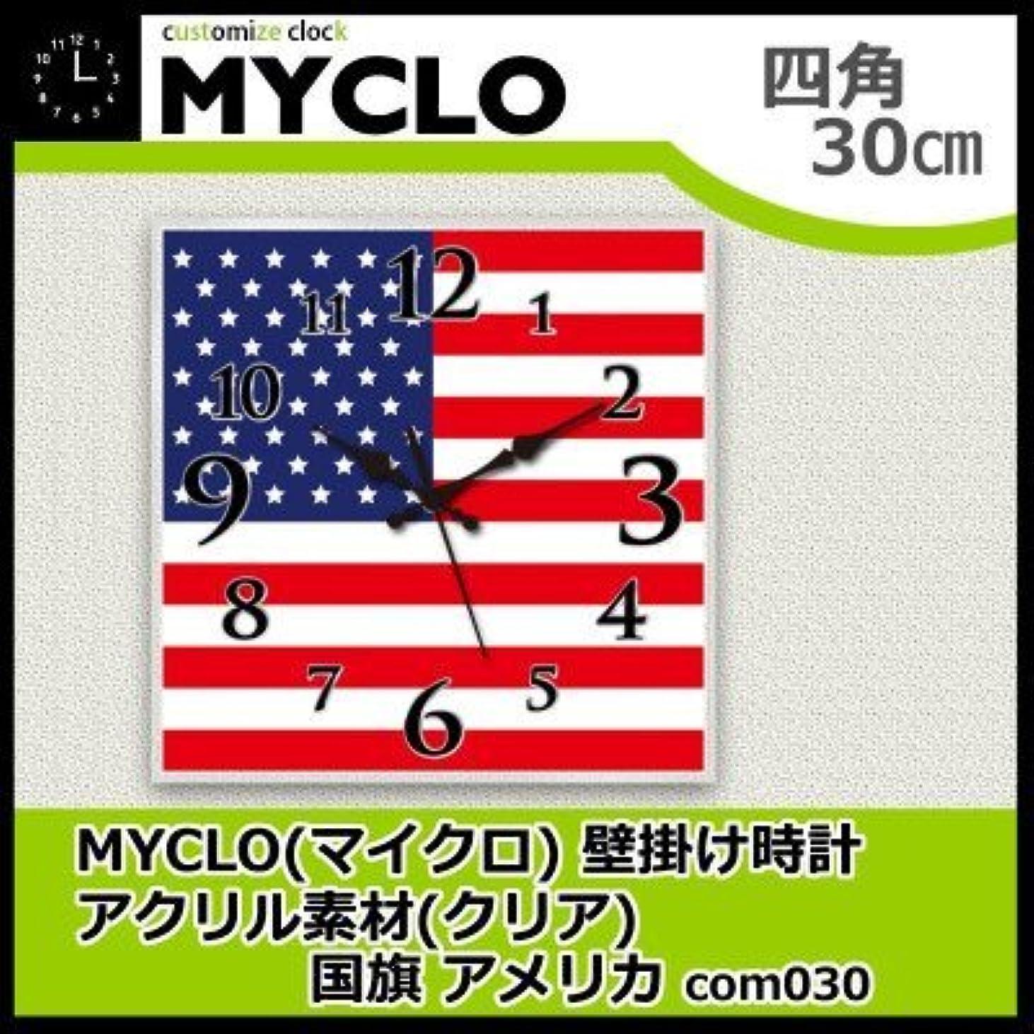 チャーターハウジング規定MYCLO(マイクロ) 置き時計?掛け時計 レッド 30×30cm、厚み約0.5cm 1082383