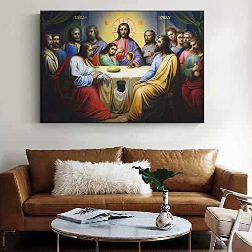 Het Laatste Avondmaal van Jezus op de muur olieverfschilderij van het avondmaal agentschap op de Bijbel muur canvas woonkamer frameloze schilderij 40X60 CM