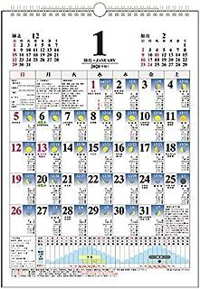 壁掛カレンダー【2020年 1月始まり】B3 月ごよみ CK-26