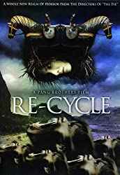 Re-cycle – Gwai wik (2006)