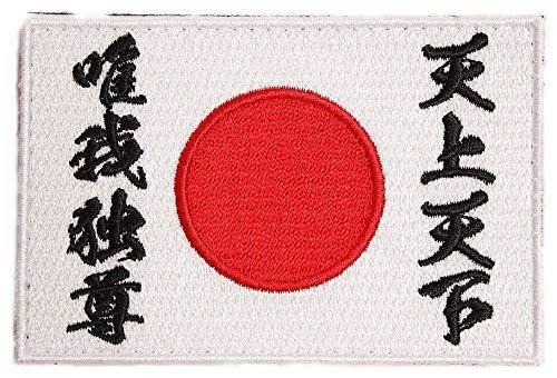 [Japan Import] 100% Embroidery Japan Patch Patches tenjo tenka yuiga dokuson A0162
