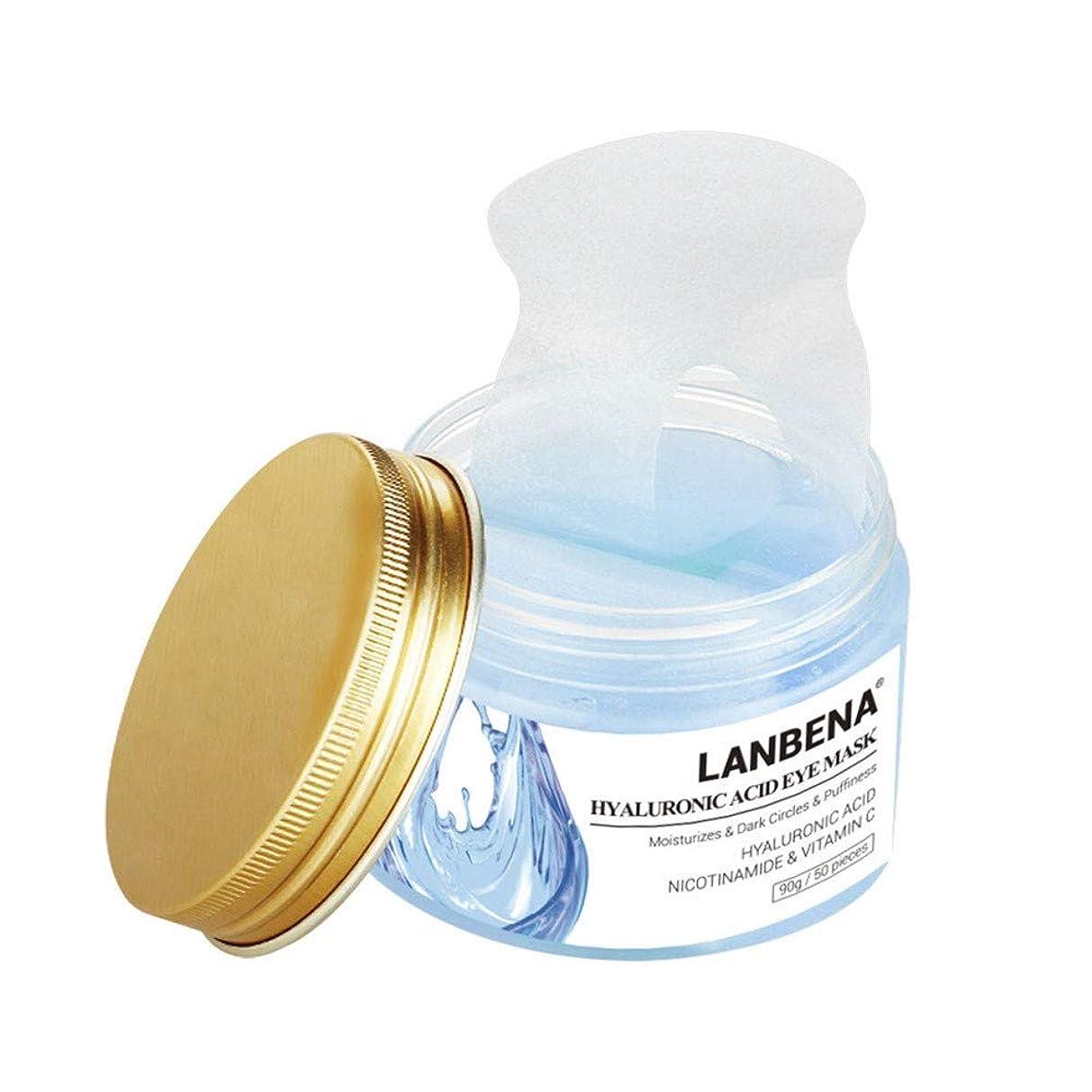 ペン部マイコンアイマスク アイパッチ 、水晶ゲルのパッチの反マスクの下の目のコラーゲンの老化のしわ、Uamaze アイケア 目元しわ用パッチ ビューティー スキンケア ボディケア フェイスケアツール基礎化粧品 、アイリックアイバッグを削除すると膨らみ、老化への抵抗コラーゲンタンパク質の弾力性が強くなります