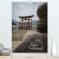 Japan im Blickpunkt (Premium, hochwertiger DIN A2 Wandkalender 2022, Kunstdruck in Hochglanz): Eine visuelle Reise durch Japan (Monatskalender, 14 Seiten )