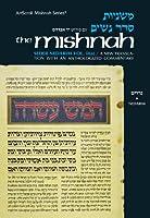 Seder Nashim: Nedarim (Artscroll Mishnah Series)