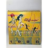 ダーティペア カレンダー 1988