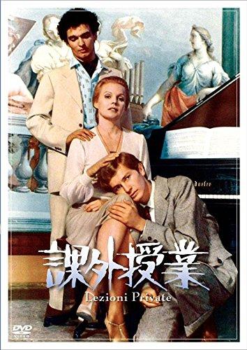 映画 課外授業 (1975)について 映画データベース - allcinema