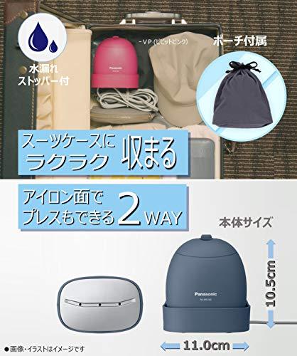 パナソニック『衣類スチーマー(NI-MS100)』