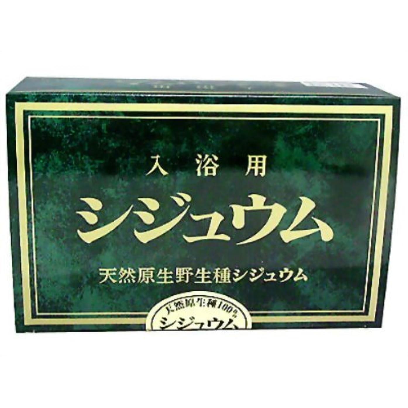 反逆者サイズシャイ入浴用シジュウム(入浴剤)