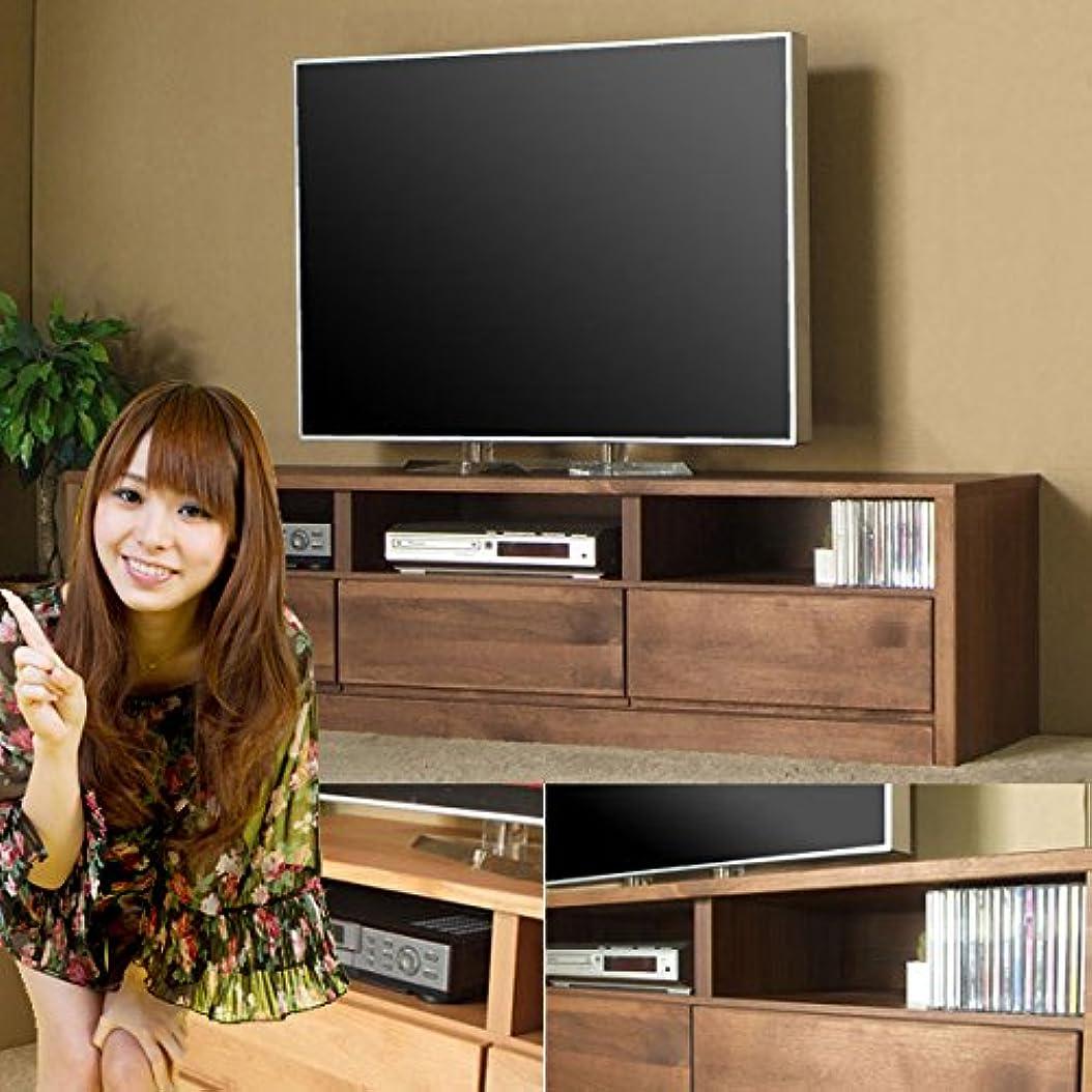特権的寮文明化するLAVI'S 150cmテレビ台 完成品 ローボード 日本製 ティ (ブラウン)