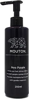 美容室専売品 ネオムラサキシャンプー MOUTON (ムートン) ムラシャン 紫シャンプー