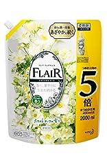 【大容量】フレアフレグランス 柔軟剤 ホワイト&ブーケ 詰め替え 大容量 2000ml