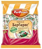 Rot Front Barbaris 0.55 lb/ 250g Barberry red berry Hard Caramel Candies Famous Russian Gourmet Sweets Imported [ Olivia's Market ]
