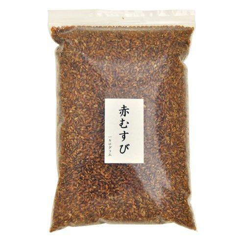富山県産 赤むすび(複数年産)1kg