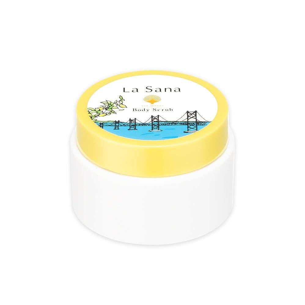 ダム米国ピンラサーナ La sana 海藻 ボディ スクラブ 100g 限定 瀬戸内レモンの香り ボディケア 日本製 (約1ヵ月分)
