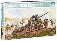 トランペッター 1/35 ドイツ軍 17cm重カノン砲 マッターホルン プラモデル