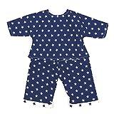 Sugarapple Little Puppenschlafanzug dunkelblau mit eißen Sternen für Puppen Größe 36 cm - 44 cm,...